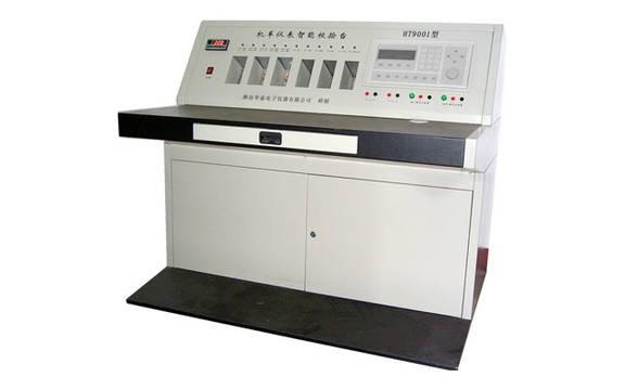 HT9001型机车仪