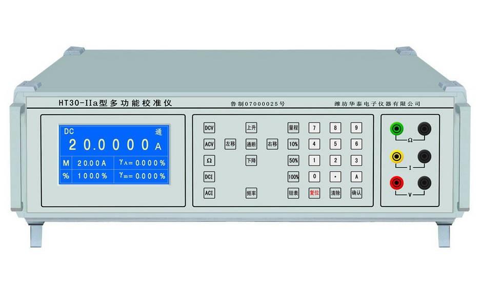 HT30-IIa型多