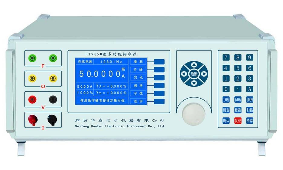 HT9050型多功能