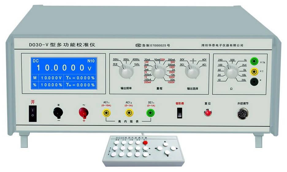 DO30-V型多功能校准仪