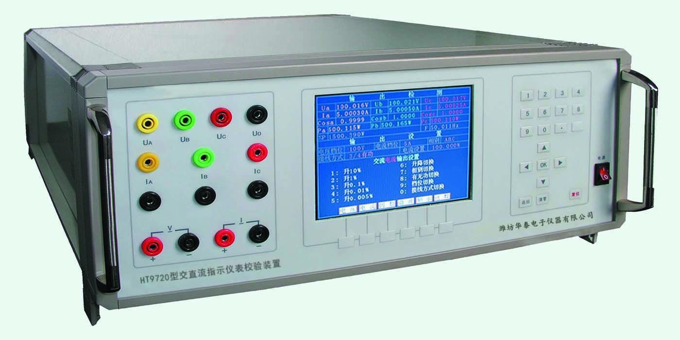 HT9720型雷竞技流指示仪表雷竞技官网DOTA2,LOL,CSGO最佳电竞赛事竞猜装置